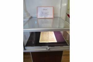 Dixie Manuscript Display
